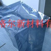 供應屏蔽立體袋 靜電袋