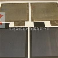 電積鎳陽極板