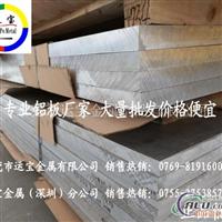 2017中厚铝板 2017耐磨铝板