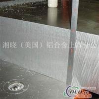 A2011焊接铝板 进口铝板A2011