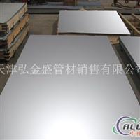 白城6063氧化铝板铝板价格
