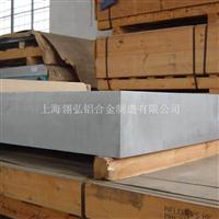 7075铝板性能,现货7075铝棒