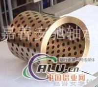 青銅鑲嵌軸承