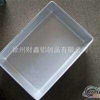铝冻盘、海鲜铝托盘首选徐州财鑫