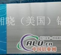 A2214高硬度合金铝板成分