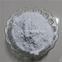 高白低烟无卤阻燃剂氢氧化铝