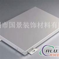 氟碳铝单板 铝幕墙厂家