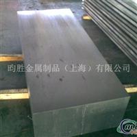 现货铝板  2024铝板铝棒