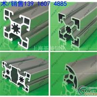 本色阳极氧化铝型材生产厂家
