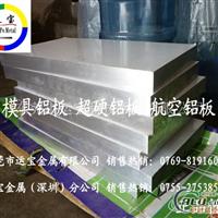 5754防锈铝板 5754耐蚀性铝板