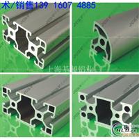 本色阳极氧化工业铝型材4080系列