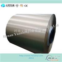 1050 高品质 纯铝板 软管