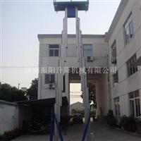 振阳铝合金升降平台高空作业升降机