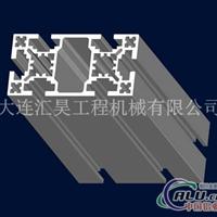 4080AE工业铝型材