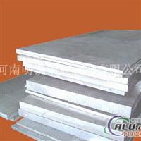 批量供應6061牌號中厚鋁板