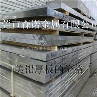 6063小口径铝管