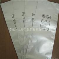 鋁箔包裝袋