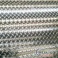 经典花纹铝卷 花纹铝板 价格低 规格全 可定做