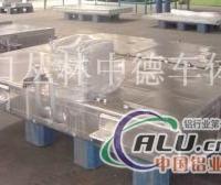 铝合金汽车水箱、铝合金高铁水箱