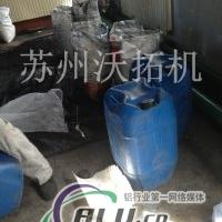 熔煉鋁制氮機碳分子篩CMS220