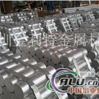 超大铝棒,动车组用6061t6铝棒
