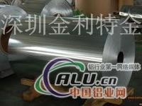 进口防锈铝带,5052O态铝带