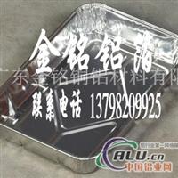 直销5052铝箔,优质环保药用铝箔