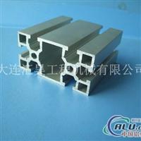 4080AL工业铝型材
