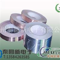 铝箔胶带,工业胶带,电子箔
