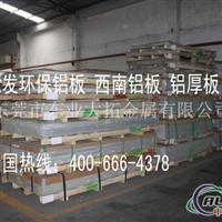 5083耐蚀性铝薄板 价钱