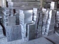 LY19铝板,廉价铝