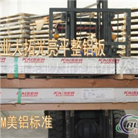AL5052铝棒 AL5052耐磨性铝材