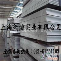 7017铝板,7017超厚铝板批发