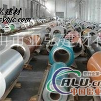 供应亚铝铝合金彩铝板批发