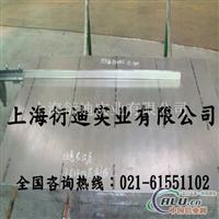 7019铝板销售,7019铝板现货