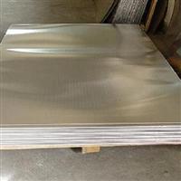 7075T651合金铝铝合得奖号对照表