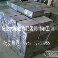 卖 高硬度热处理7075铝板