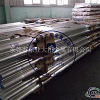 芬可乐铝管7075 7075模具铝管
