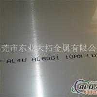 中国7075航空铝合金 直销价格