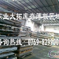7a09铝带批发 7a09铝带材开料