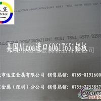 国产1070纯铝带 1070导热铝板
