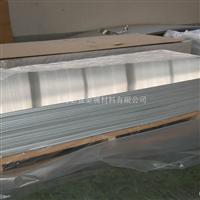 1180超硬铝板价格
