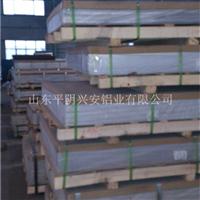 铝合金防锈板