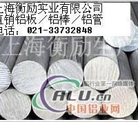 6066T6铝板T6热处理