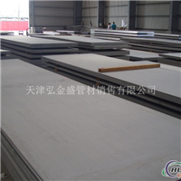 大连瓦楞铝板瓦楞铝板材质