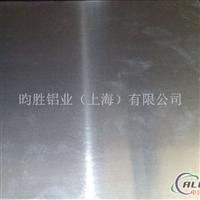 进口3003镜面铝板厂家直销