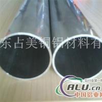 合金铝管ADC12精密小口径铝管