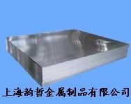 上海韻哲生產YZMgAl9Zn鎂板