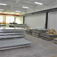国标2A12CZ合金铝板热处理状态