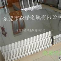 2a12合金铝板价格